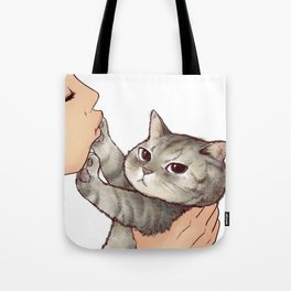 cat : hmmmmm! Tote Bag