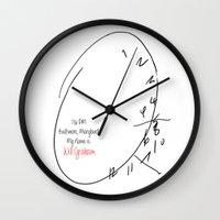 will graham Wall Clocks featuring Will Graham Clock by Filer93