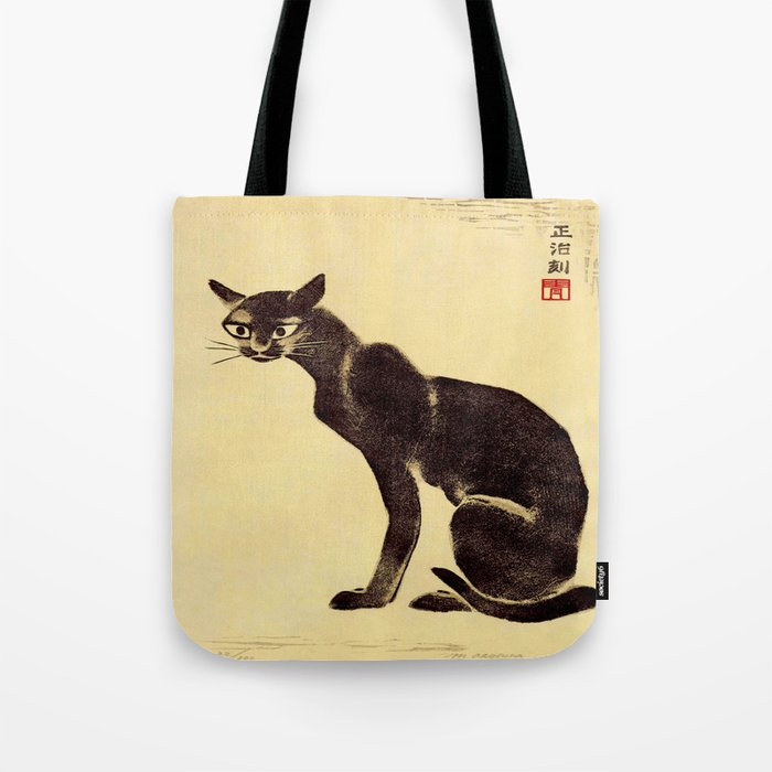 616a708205 Aoyama Masaharu Black Skinny Cat Japanese Woodblock Print East Asian Art Tote  Bag by enshape   Society6