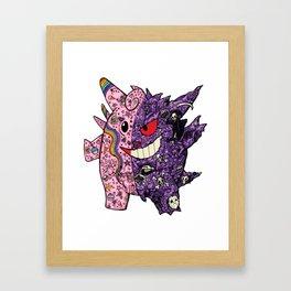 Me & My Shadow Framed Art Print