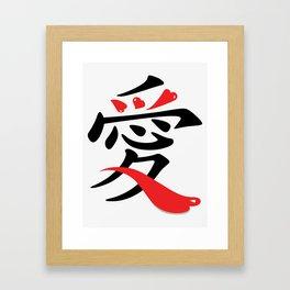 I Love Kanji Framed Art Print