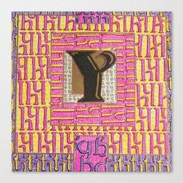 Alpha-Numero: Y Canvas Print