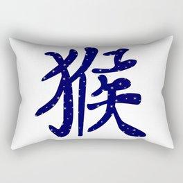 Chinese Year of the Monkey Rectangular Pillow