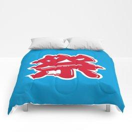Matsuri Japan Comforters