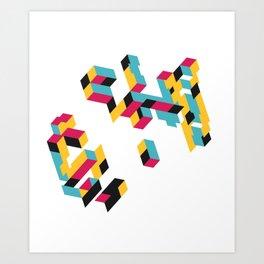 Décent Art Print