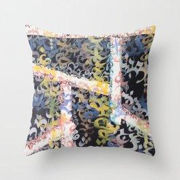 New Rosetta Stone 1 Throw Pillow