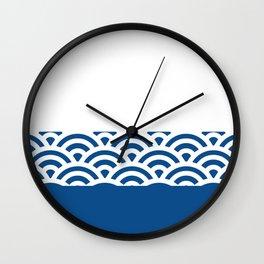 Rainbow Trim Deep Dark Ocean Blue Wall Clock