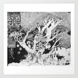 Surreal Tree Art Print