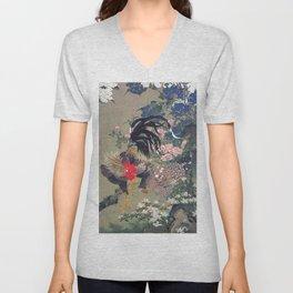 Jakuchu Niwatori Rooster Unisex V-Neck
