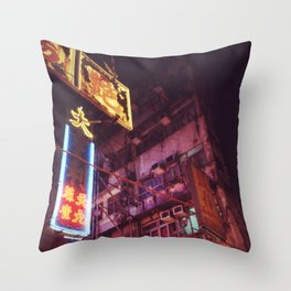 Temple Street Throw Pillow