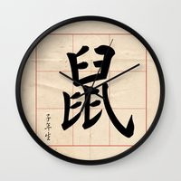 rat Wall Clocks featuring Rat  by Calligrapher