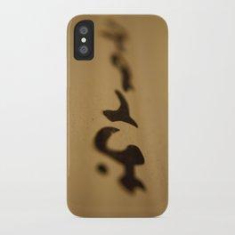 Read Sushi iPhone Case