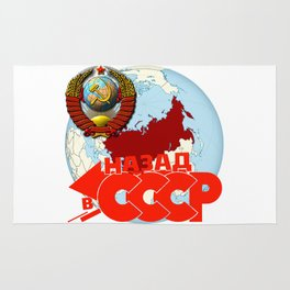 Back to USSR Rug