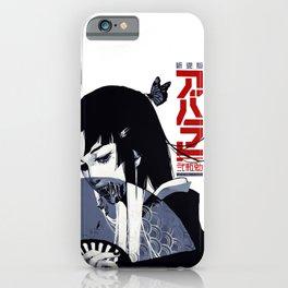 Japanese Popart Geisha Kanji Vaporwave Illustration iPhone Case