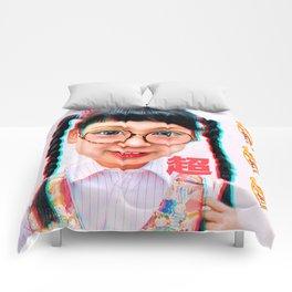 Otaku Girl Comforters