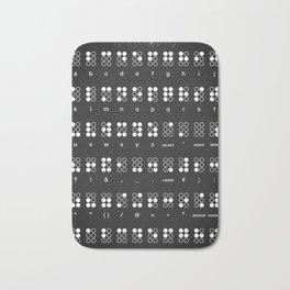 Braille Alphabet Bath Mat