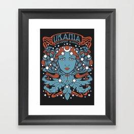 URANIA Per Aspera Ad Astra Framed Art Print