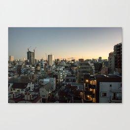 Tokyo Skyline at Dusk Canvas Print