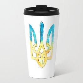 Trident Travel Mug
