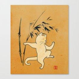 Tai Chi Cat 03 Canvas Print