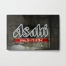 Asahi beer Metal Print