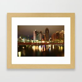Qiuhong Valley Framed Art Print