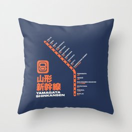 Yamagata Shinkansen Train Station List Map - Navy Throw Pillow
