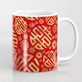 Double Happiness and Chinese coins pattern Coffee Mug