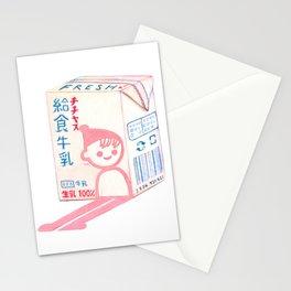 School Lunch Milk Stationery Cards