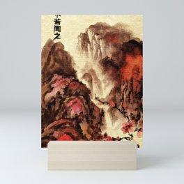 I Hear Mini Art Print