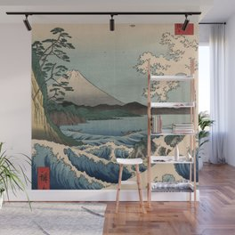 The Sea of Satta Wall Mural