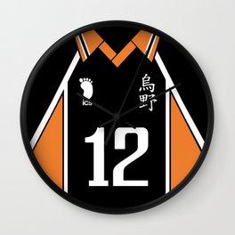 Haikyuu!! - Yamaguchi Tadashi #12 | ハイキュー‼ - 山口忠 #12 Wall Clock