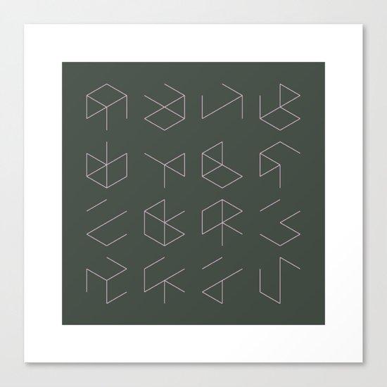 #38 Phantom cubes – Geometry Daily Canvas Print