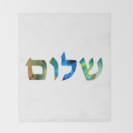 Shalom 15 by Sharon Cummings Throw Blanket