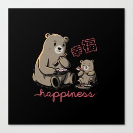 Happiness Sushi Canvas Print