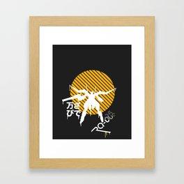 RQ-005 // Yellow Framed Art Print