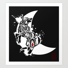 Who`s Afraid Of The Big Bad Wolf Art Print