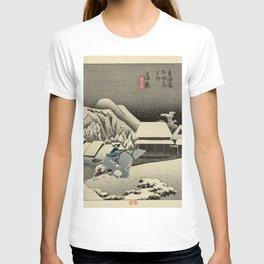 Kanbara Yoru No Yuki Korra and Naga T-shirt