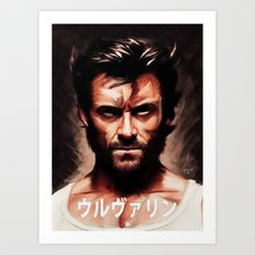 The Wolverine - colour Art Print