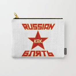 Russian as Blyat RU Carry-All Pouch