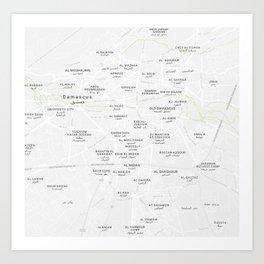 Minimalist Modern Map of Downtown Damascus, Syria 2 Art Print