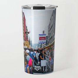 Gion Matsuri Travel Mug