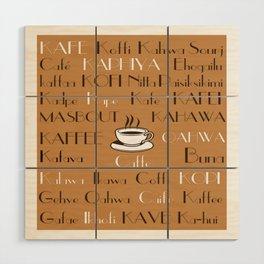 Coffee Cafe Subway Art 2.0 Wood Wall Art