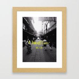 BKK / CHINA TOWN Framed Art Print