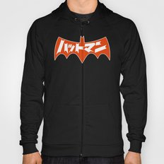 Japanese Red Bat Symbol Hoody