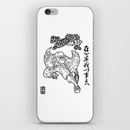 Tengu King: Polish Your Heart iPhone Skin