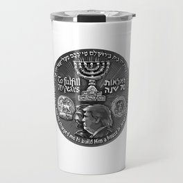 Trump Israel 70th Anniversary Temple Coin Art (Front Side) Travel Mug