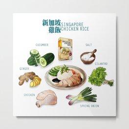Singapore Chicken Rice Metal Print