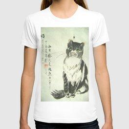 enlightment T-shirt