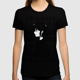 Contrast in Japan T-shirt